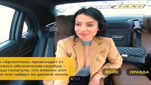 'Rusian Taxi Driver Play Pervert Game With juicy prostitute Wife'